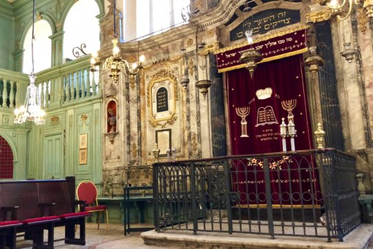 "Carpentras, the ""Jews of the Pope"" & the 18th century Synagogue"